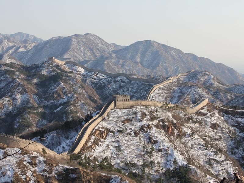 Du lịch Trung Quốc 11