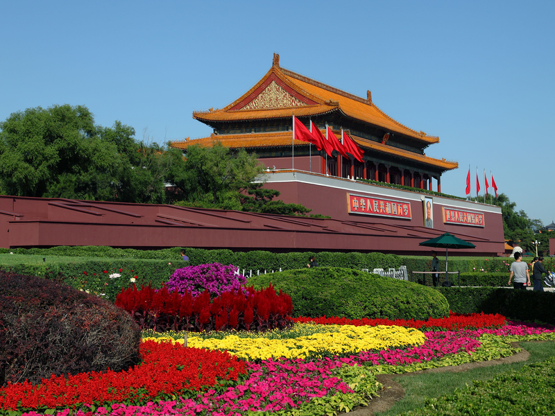 Du lịch Trung Quốc 8