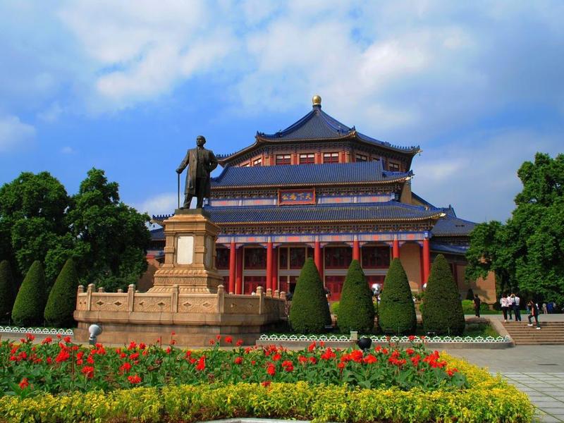 Quảng Châu Thẩm Quyến
